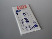 ミューファン®抗菌ガーゼ布