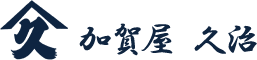 加賀屋久治/かがやきゅうじ(吉田織物株式会社)