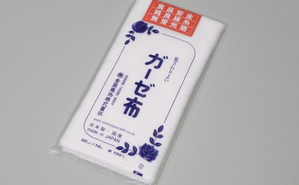 吉田織物オリジナル