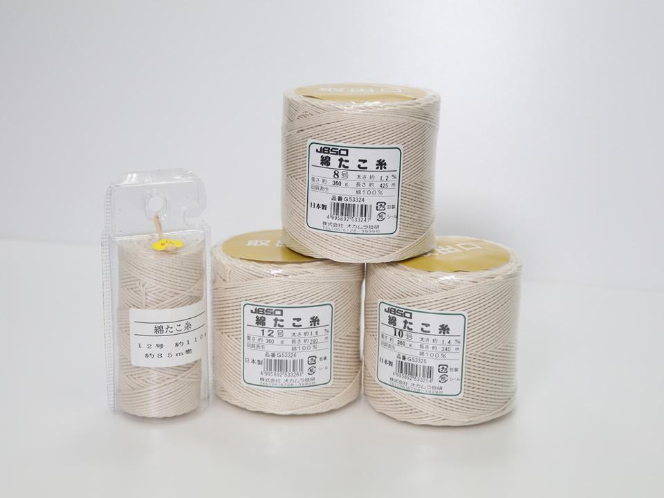 調理用糸・たこ糸